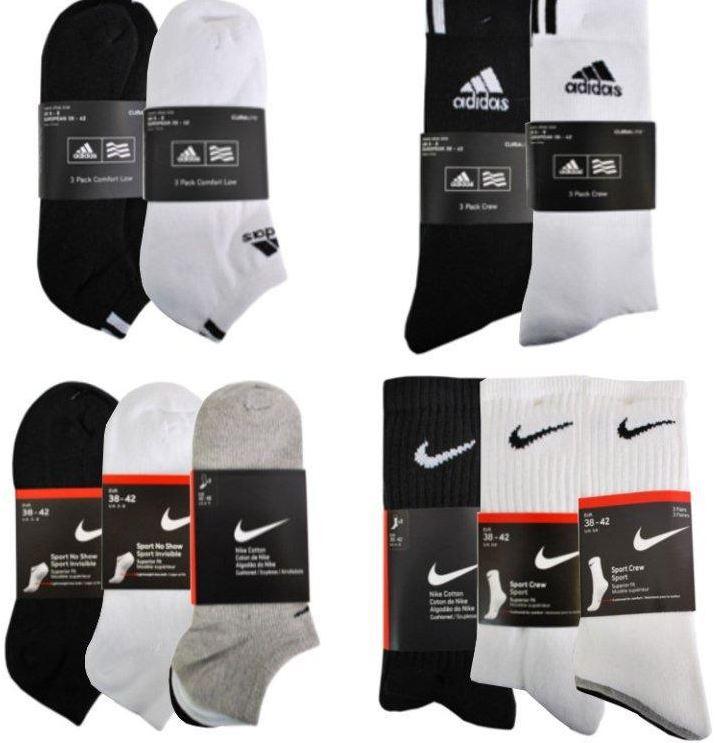 9er Pack Adidas oder Nike Socken, 18 Kombinationen, für je 19,99€