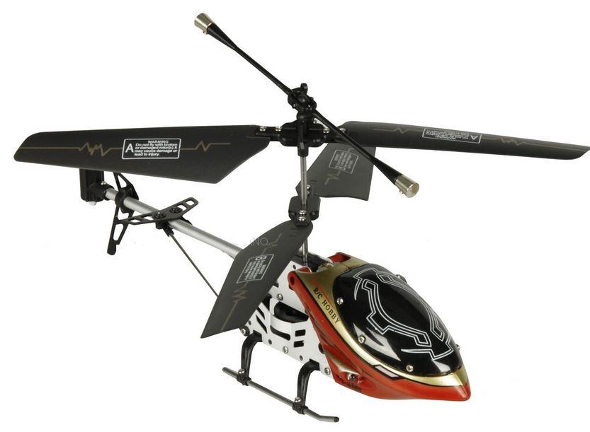 fun2get, Mini Hubschrauber mit 21cm Alugestell und Gyro für 14,99€