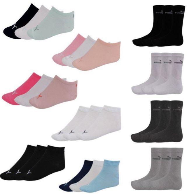 Puma, 9 Paar Socken, verschiedene Modelle für je Set 19,90€