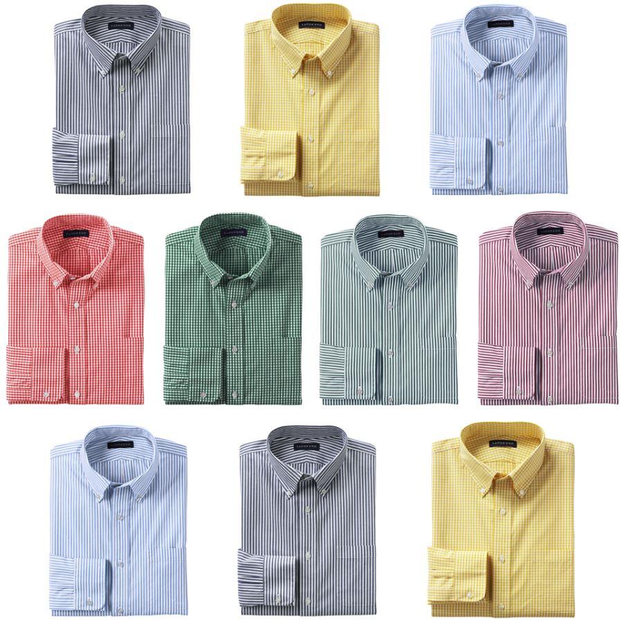 Lands`End klassische Business Herren Hemden für je 12,95€   Top!
