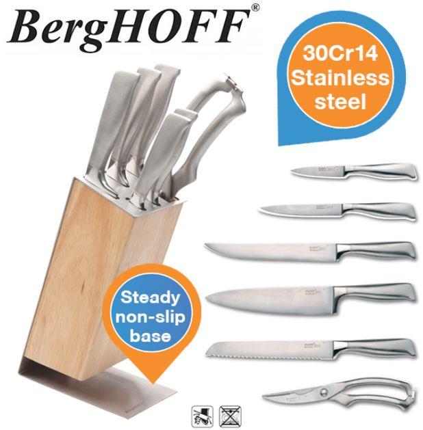 Berghoff Nuance   Messer Set mit Block (7 Teile) für 55,90€