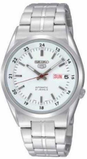 Seiko Herren Uhr für 119,99€ und mehr Amazon Blitzangebote!