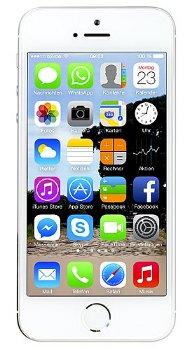 Bestpreis! Apple iPhone 5s für 509€   Version mit 16GB in silber
