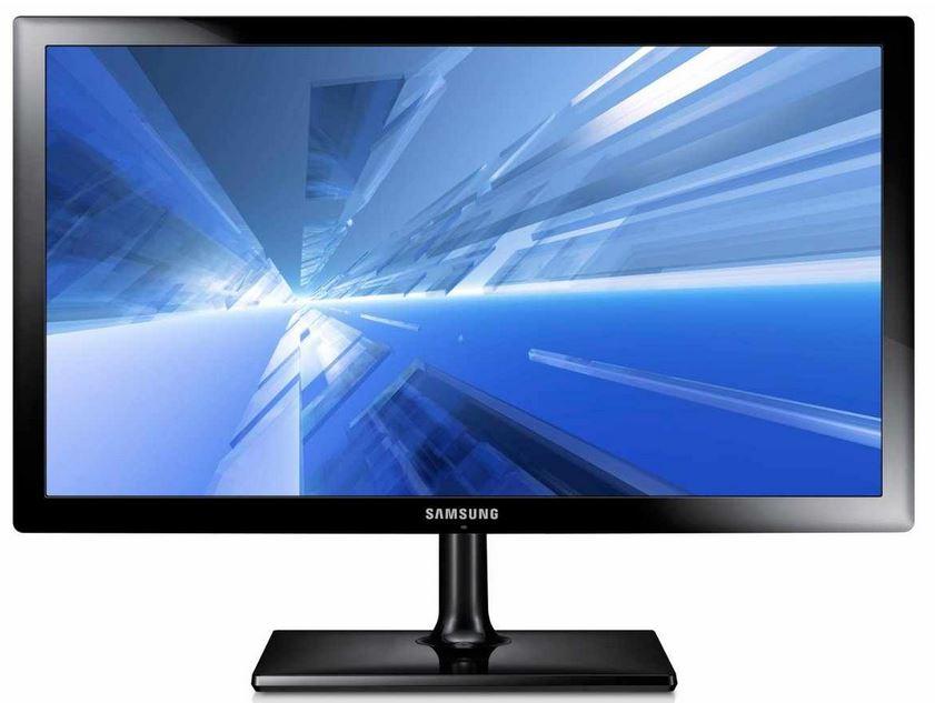 Acer K242HLbd   24 Zoll Monitor und reichlich mehr Amazon Blitzangebote