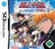 DS Game Schnäppchen bei Amazon ab 7,97 Euro