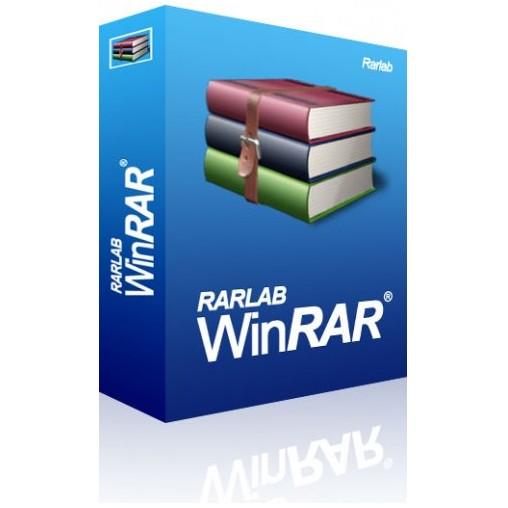 WinRAR Lizenzschlüssel KOSTENLOS durch PC Welt Aktion