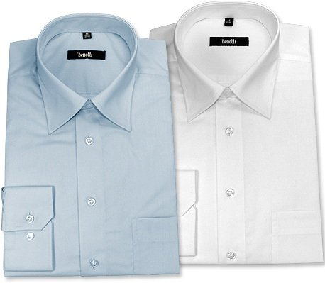 *TIPP* Seidensticker BENETTI Businesshemden nur 12,99€ inkl. Versand.