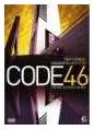 [Amazon] DVD Aktion: 6 Filme inkl. Versand 20€