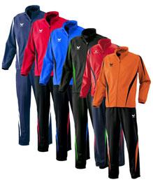 [eBay] Erima Chicago Line Trainingsanzug für Kinder & Erwachsene je nur 14,99€