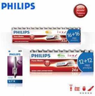 [iBOOD] Kombipackung Philips PowerLife 56(!) Alkali Batterien 32 x AA und 24 x AAA inkl. Versand 22,90€