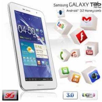 [iBOOD] Tablet: Samsung Galaxy Tab 7.0 Plus, 16GB (WiFi, 3G) inkl. Versand nur 335,90€
