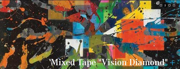 """[Kostenlos] Download: Das neue Mercedes Benz Mixed Tape  """"Vision Diamonds"""""""