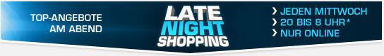 [Saturn Late Night Shopping] XBox PS3 Game Batman: Arkham City   ACER Notebook   32er LG TV   NOKIA Lumia 900