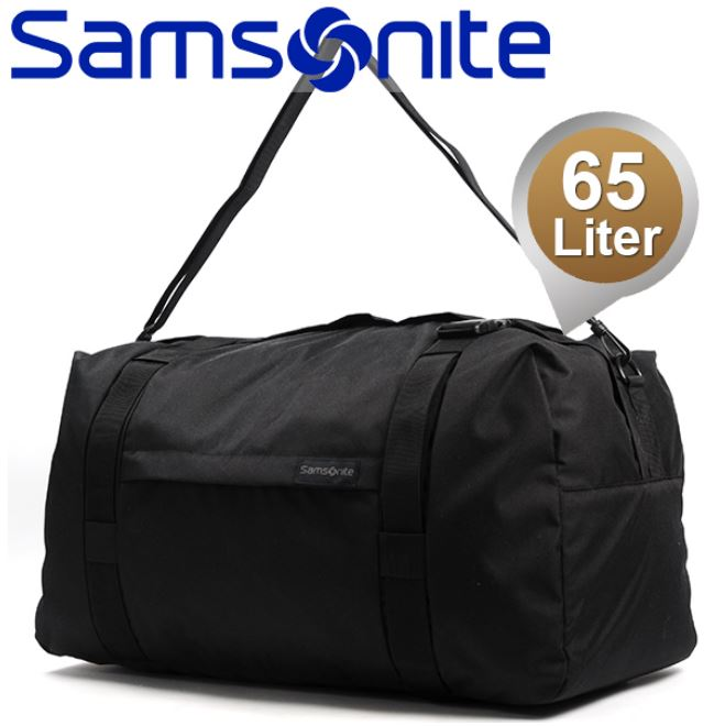 [iBOOD] Reisetasche: Samsonite Metatrack mit 65 Liter Volumen, inkl. Versand 30,90€