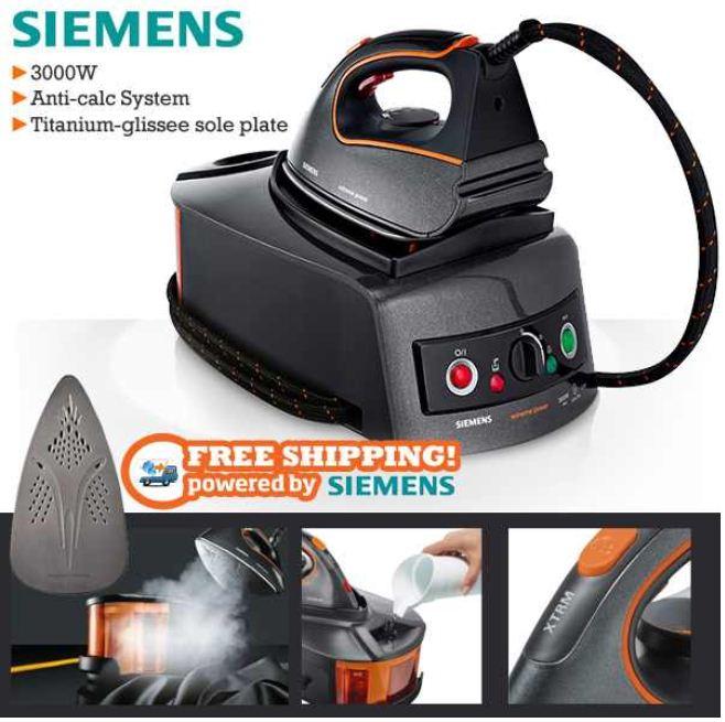[iBOOD] 3000 Watt Dampfbügeleisen: Siemens TS20EXTREM inkl. Versand 119,95€