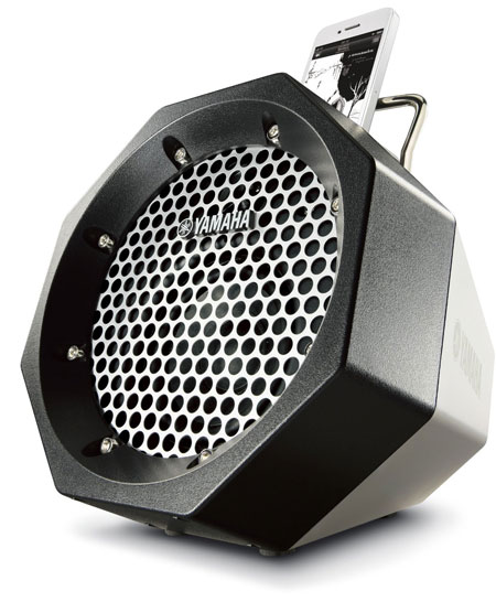 Mobiler Lautsprecher: Yamaha PDX 11 für 59,90€ inkl. Versand