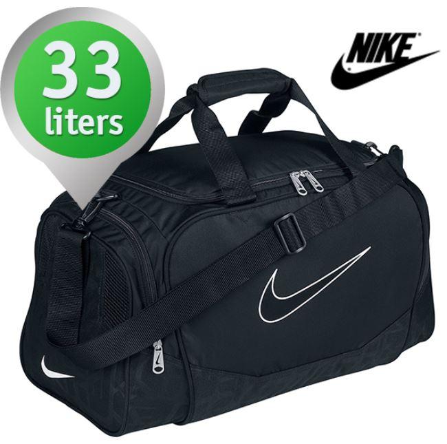 Sporttasche Nike Brasilia 5, inkl. Versand 22,90€